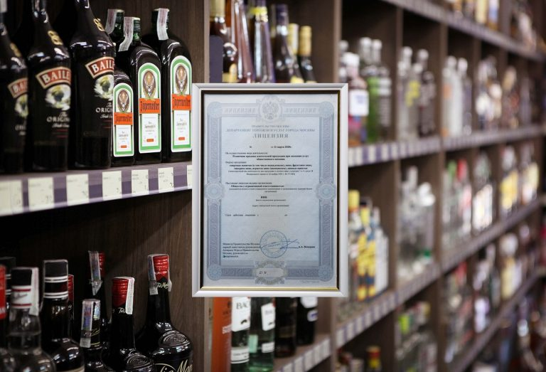 лицензия на алкоголь для магазина фото